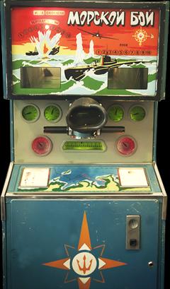 Igrovie-avtomati-v-sssr