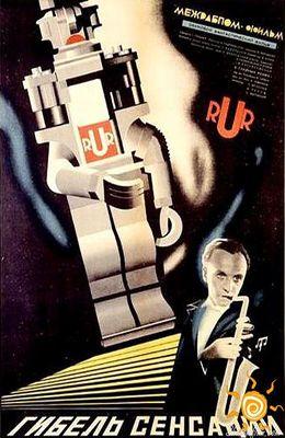 Гибель сенсации. Робот Джима Рипля (1935)