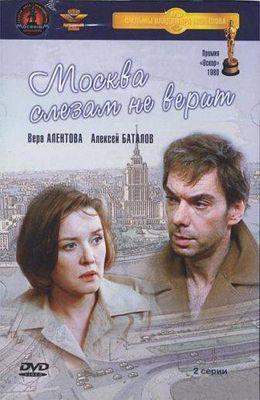 Машенька Фильм 1942 Актеры