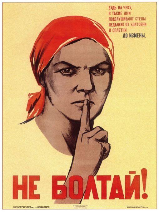 сов. фильмы про шпионов