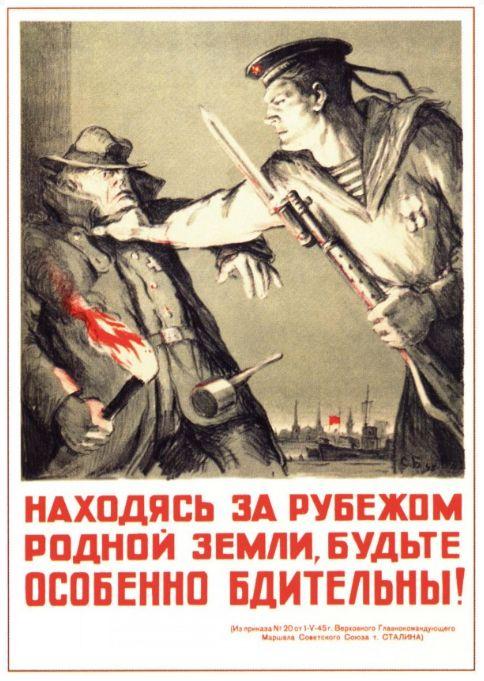 Советские фильмы о шпионах разведчиках и контрразведку
