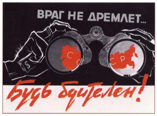 1326447133_kino-ussr.ru-bor18.jpg