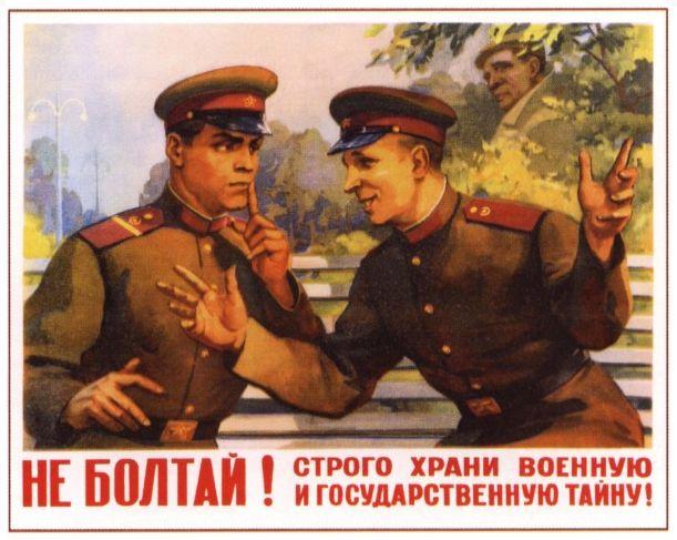 http://www.kino-ussr.ru/uploads/posts/2012-01/1326447139_kino-ussr.ru-bor19.jpg