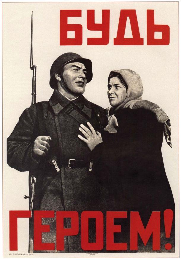 «Война Великая Отечественная Документальные Фильмы» — 2006