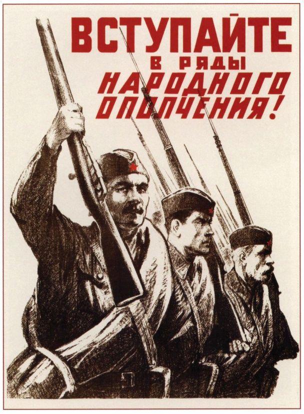 Смотреть онлайн бесплатные советские