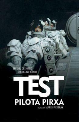 Дознание пилота Пиркса (1978)