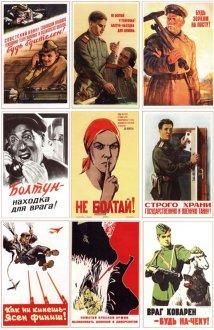 """Советские плакаты """"Борьба со шпионами"""""""