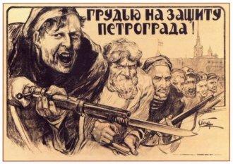 """Советские плакаты """"Защита Родины"""""""