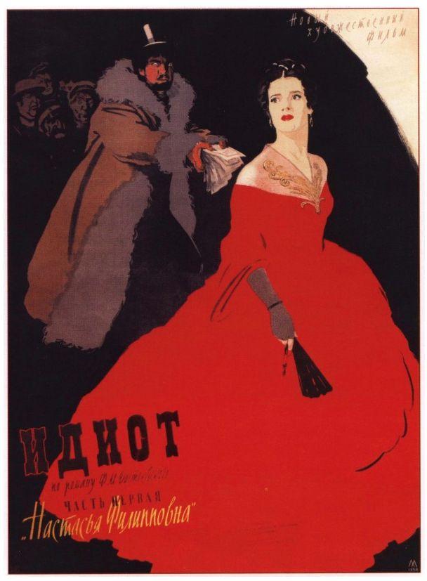 Фильмы про Чечню смотреть онлайн бесплатно, список лучших ...