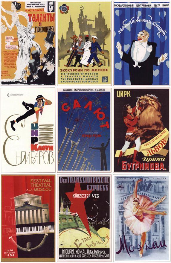 «Комедии Старые Советские Фильмы» / 2011