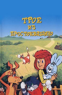 ���� �� ������������� (1978)