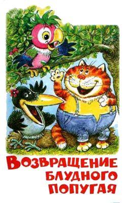 ����������� �������� ������� (1984)