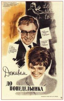 """Советские плакаты """"Кино-афиши"""""""