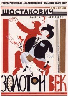 """Советские плакаты """"Культура и искусство"""""""