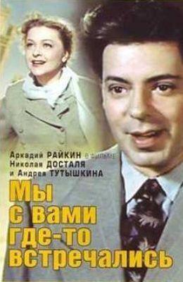 �� � ���� ���-�� ����������� (1954)