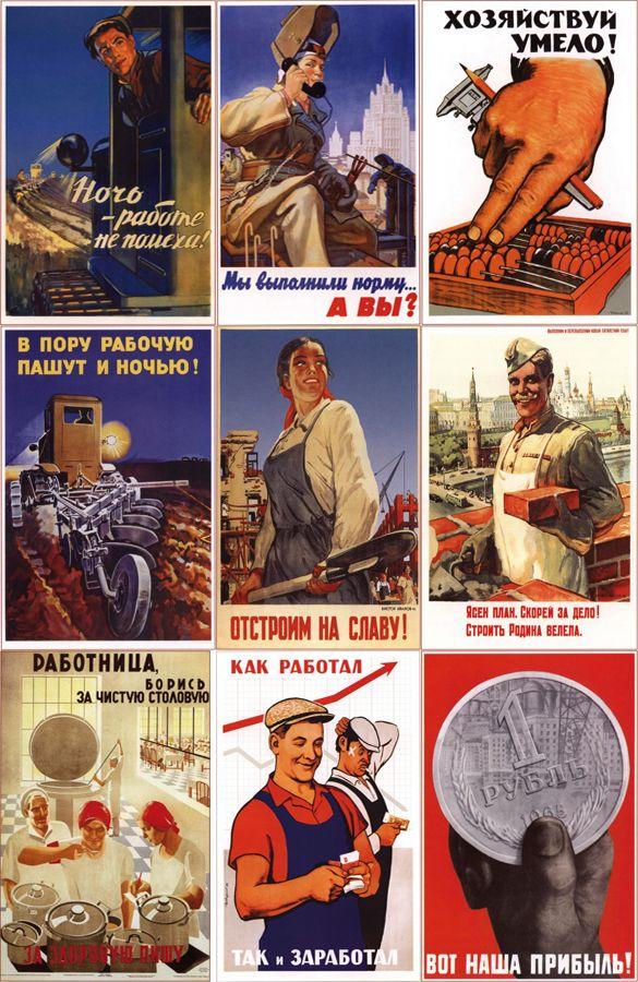 Картинки по запросу советское качество картинки
