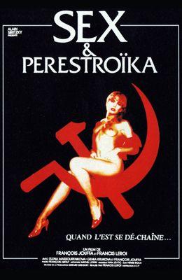 Секс и перестройка (1990)