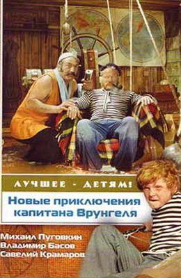����� ����������� �������� �������� (1978)