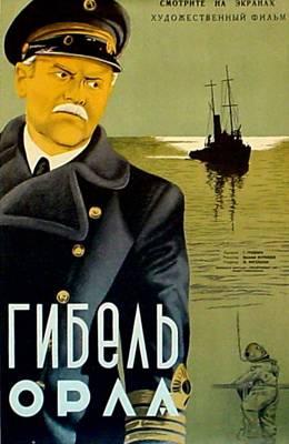 ������ ���� (1940)