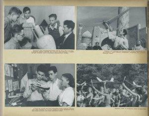 Фотографии советских детей