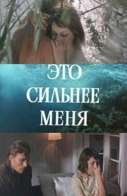 ��� ������� ���� (1973)