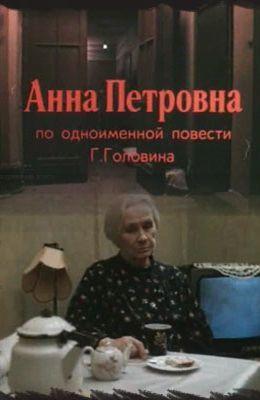 ���� �������� (1989)