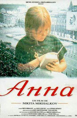 Анна от 6 до 18 (1993)