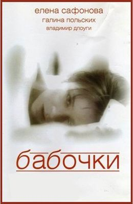 ������� (1991)