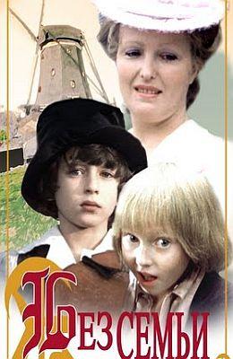 ��� ����� (1984)