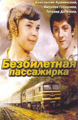 ����������� ���������� (1978)