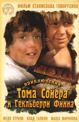 ����������� ���� ������ � ���������� ����� (1981)