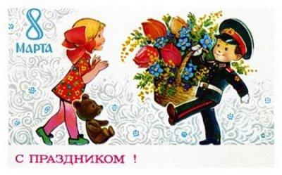 Статья: С праздником 8-е марта!!!